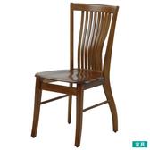 ◎實木餐椅 比特#2009 南洋檜木 NITORI宜得利家居