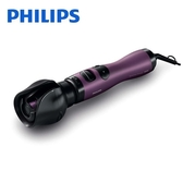 [限時1/20-1/31] 飛利浦自動空氣感捲髮造型梳 HP8668 *免運費
