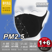 台灣原創專利3D可換濾片口罩(兩入裝)