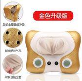 頸椎按摩器 多功能全身頸部腰部肩部家用按摩枕振動揉捏背 DN9910【歐爸生活館】TW