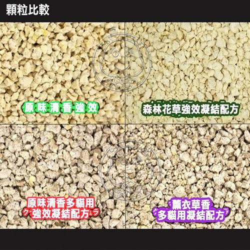 【培菓平價寵物網】World's Best世嘉》強效凝結配方玉米貓砂薰衣草香多貓用-7磅3.18kg/包