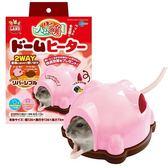 *KING WANG*《日本MARUKAN》寵物鼠用兩用電暖窩 RH-201 / 鼠用電暖墊【現貨】