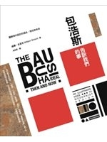 二手書 包浩斯告訴我們的事The Bauhaus Ideal Then and Now: An Illustrated Guide to Modernist De R2Y 9862351071