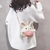 網紅女童包包毛絨斜背包洋氣可愛兔子時尚兒童背包寶寶側背包潮流 伊蘿 618狂歡