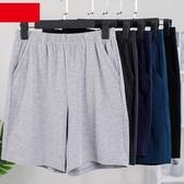睡褲 莫代爾睡褲男士夏季棉寬鬆大碼五分褲大褲衩薄款家居家短褲 韓國時尚週