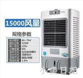 220V商用大型工業冷風機 風量移動水冷空調扇宿舍商用冷風扇單冷型 KV548 『小美日記』