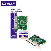 登昌恆 UTB254 USB 3.0 4-Port擴充卡