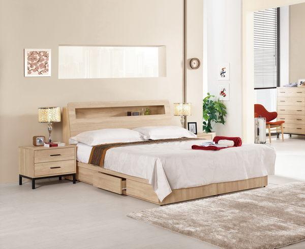 【森可家居】格瑞斯6尺抽屜式床底(不含床頭) 7CM073-8  雙人加大 木紋質感 日系無印 北歐風