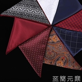 西裝口袋巾手帕小方巾復古英倫韓版潮流男正裝西服胸巾男士白色 至簡元素