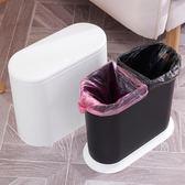 垃圾桶家用衛生間有蓋廁所按壓式 分類垃圾桶