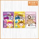 【健康軟糖】=任選3入=小悠活益生菌脆Q...