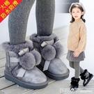 女童雪地靴2020新款冬季加絨童鞋中大童防水防滑兒童棉靴加厚保暖 聖誕節全館免運