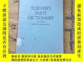 二手書博民逛書店Elsevier s罕見Paint Dictionary: In