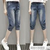 雙11特價 牛仔七分褲 大碼女裝彈力七分褲女夏200斤牛仔加肥加大高腰微胖寬鬆哈倫褲潮