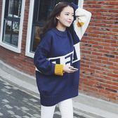 ZUCAS~(RT-5522)拼接字母中長款寬鬆套頭毛衣女長袖外搭針織衫