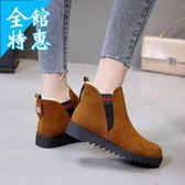 馬丁靴女鞋韓版2018冬季新款加絨保暖雪地靴女學生短筒棉靴韓版馬丁短靴百搭