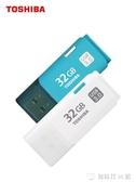 隨身碟u盤32g高速USB3.0隼閃可愛迷你個性創意學生優盤汽車載電腦兩用32gu盤 創時代3c館