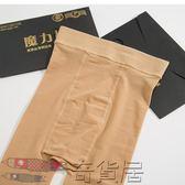 魔力襪15D防勾絲瘦腿襪正品鋼絲襪春秋夏神褲女薄款打底連褲絲襪【奇貨居】