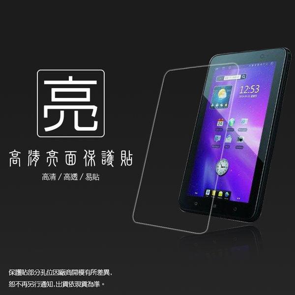 ◇亮面螢幕保護貼 台灣大哥大 TWM MyPad P3 7.0吋 / ZTE V9 適用 平板保護貼 亮貼 亮面貼 保護膜