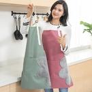 尺寸超過45公分請下宅配廚房圍裙時尚可調節防水防油女工作服可愛