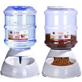 自動喂食器喂水器喂貓器雙碗自動飲水狗狗貓咪用品【台秋節快樂】