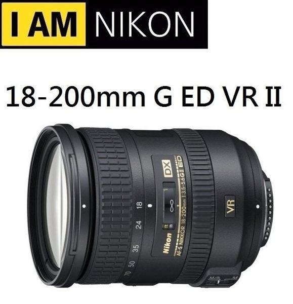 [EYE DC]  Nikon AF-S 18-200mm F3.5-5.6 VR II 18-200 mm II 平行輸入 一年保固 (分12.24期)