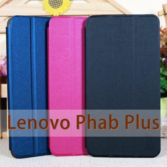 【冰河】聯想 Lenovo Phab Plus PB1-770N/PB1-770M/PB1-770 專用平板側掀皮套/翻頁式保護套/保護殼