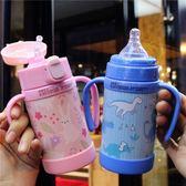 卡通小孩保溫杯寶寶兒童保溫杯304不銹鋼兩用水杯子幼兒園吸管杯『新佰數位屋』