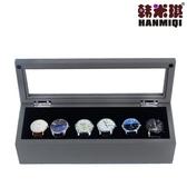 高級多位太空灰手錶盒實木質錶盒手錶盒展示盒木質錶盒『艾麗花園』