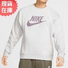 【現貨】Nike Sportswear 男裝 長袖 休閒 棉質 刷毛 環保材質 灰 紫【運動世界】CU4508-910