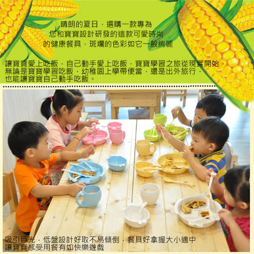 【Cornflower玉米花】海洋派對玉米餐具-鯊魚刀-5入
