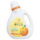 橘子工坊濃縮洗衣精1800ml