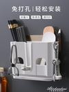 筷子筒壁掛式瀝水筷子籠家用筷筒筷籠廚房筷子置物架筷子簍收納盒 黛尼時尚精品