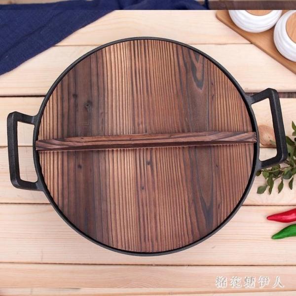 厚鑄鐵炒鍋31cm雙耳老式無涂層生鐵鍋電磁爐燃氣灶通用PH3151【棉花糖伊人】