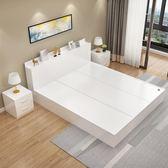 床 現代簡約板式床1.5米榻榻米床1.2米1.8米雙人床高箱儲物床收納床-凡屋FC