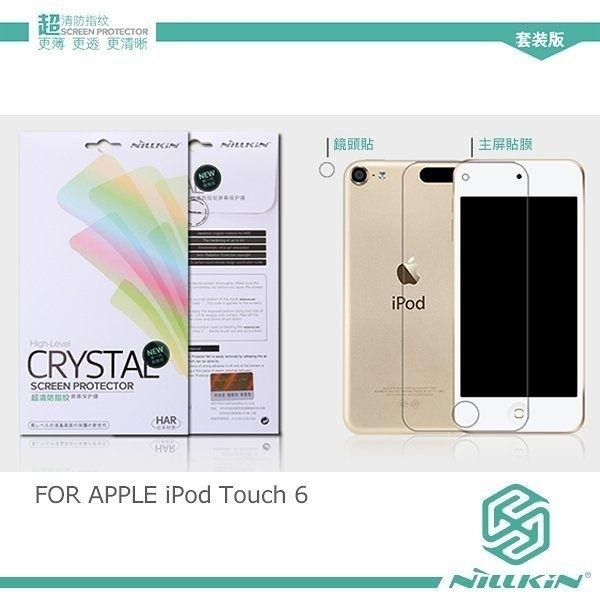 NILLKIN APPLE iPod Touch 7/Touch 6 超清防指紋保護貼 螢幕膜 高清貼 (含鏡頭貼)