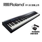 【非凡樂器】Roland FP-30 數位鋼琴 黑色 /公司貨一年保固/含耳機、譜燈