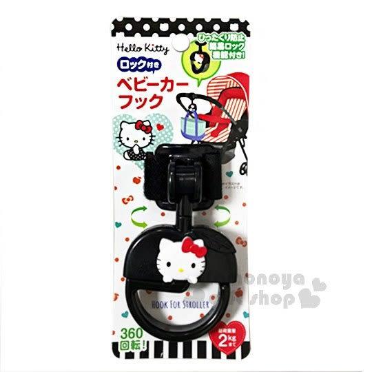 〔小禮堂〕Hello Kitty 嬰兒車用掛勾《黑.蘋果.大臉》多功能.可360度旋轉.銅板小物 4573135-57646
