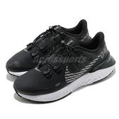 Nike 慢跑鞋 Wmns Legend React 3 Shield 黑 灰 女鞋 運動鞋 【ACS】 CU3866-001
