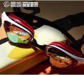 專業電鍍泳鏡防水眼鏡防霧眼睛高清游泳鏡男女士 「繽紛創意家居」