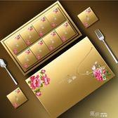 月餅盒 月餅盒4/6/8粒裝手提高檔月餅禮盒中國風中秋月餅包裝盒定制 道禾生活館