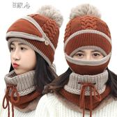 毛線帽針織帽毛帽帽子女秋冬韓版潮加厚保暖毛線帽防風圍脖百搭冬季騎車護耳針織帽