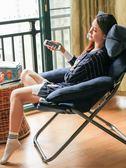 創意懶人單人沙發椅休閒折疊宿舍電腦椅家用臥室現代簡約陽臺躺椅 NMS 滿天星
