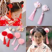 中國風流蘇花朵髮飾髮夾頭飾品兒童女童女孩公主寶寶頭花髮卡夾子  薔薇時尚