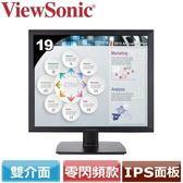 【台中平價鋪】全新 ViewSonic優派 19型5:4廣視角液晶螢幕 VA951S 三年保