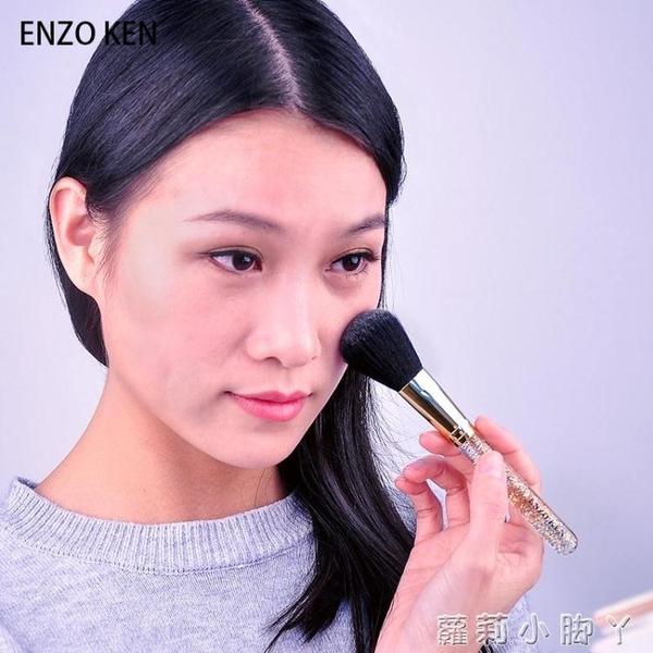 化妝刷化妝套刷粉刷套裝全套組合12支專業眼影刷化妝工具套裝 蘿莉小腳ㄚ