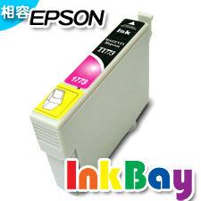EPSON T1773相容墨水匣 No.177 (紅色) 另有T1771黑/T1772藍/T1773紅/T1774黃 【適用】XP302/XP402/XP225/XP422