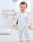 嬰兒衣服系列 嬰兒連身衣秋冬純棉保暖夾棉哈衣寶寶加厚冬裝新年新生兒衣服套裝 快意購物網