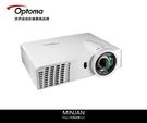 ◆【台北視聽影音專業投影機】Optoma 奧圖碼  XGA 支援3D RS310ST 投影機贈~高級線材