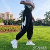 韓版寬鬆原宿bf休閒束腳ins超火燈籠運動褲hiphop九分褲子女學生 提拉米蘇